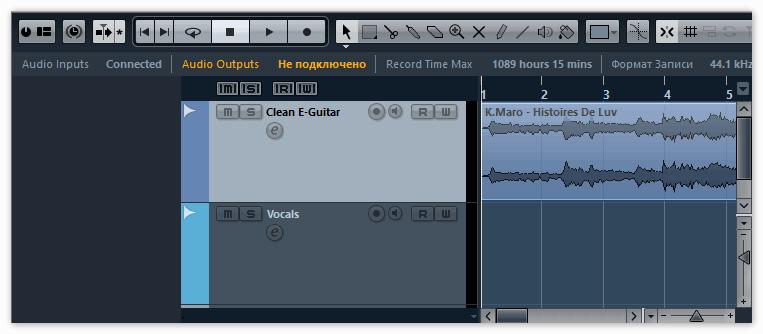 Аудио редактор в Кубейс