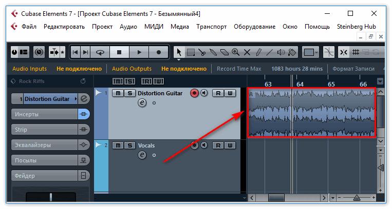 Дорожка для звука в Кубефйс 5