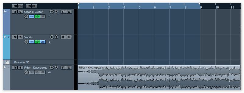 Импортированный аудиофайл в Кубейс