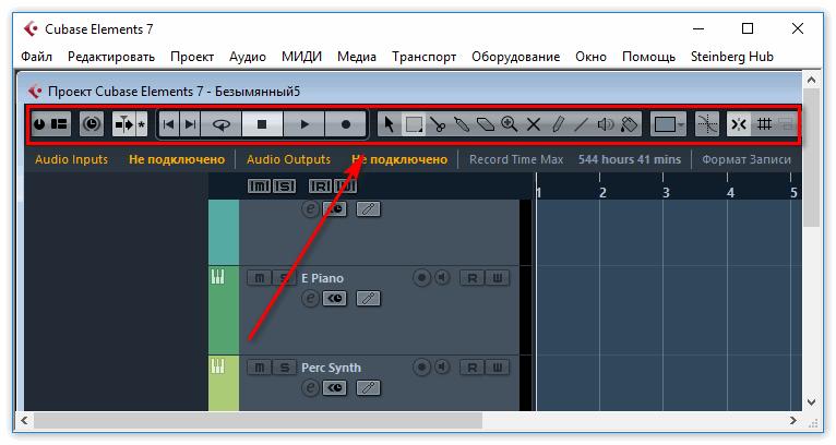 Инструменты для управления звуком в Кубейс 5.5