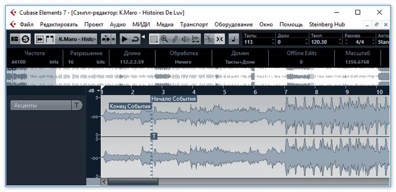 Интерфейс программы Cubase 7