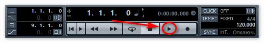 Кнопка для проигрывания трека в Кубейс