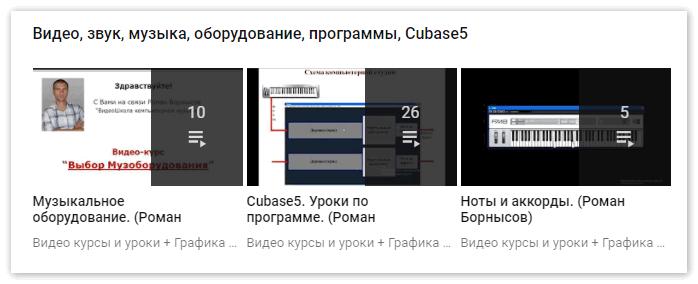 Кубейс уроки от Романа Борнысова
