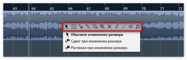 Меню приборов для редактирования аудио в Кубейс 5