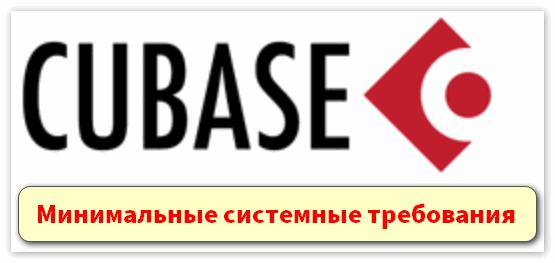 Минимальные системные требования для руссификатора Кубейс