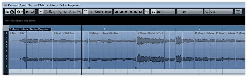 Окно Редактор аудио партии в Кубейс 5