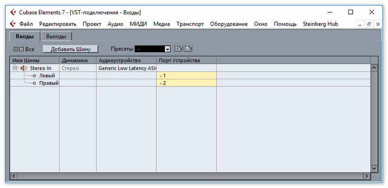 Окно VST- подключения в Кубейс