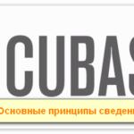Как сводить композиции в Cubase 5