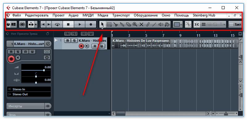 Панель инструментов в Cubase 7