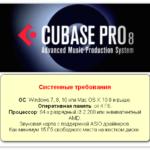 Как настроить Cubase 8