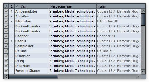 Список установленных плагинов в Кубейс