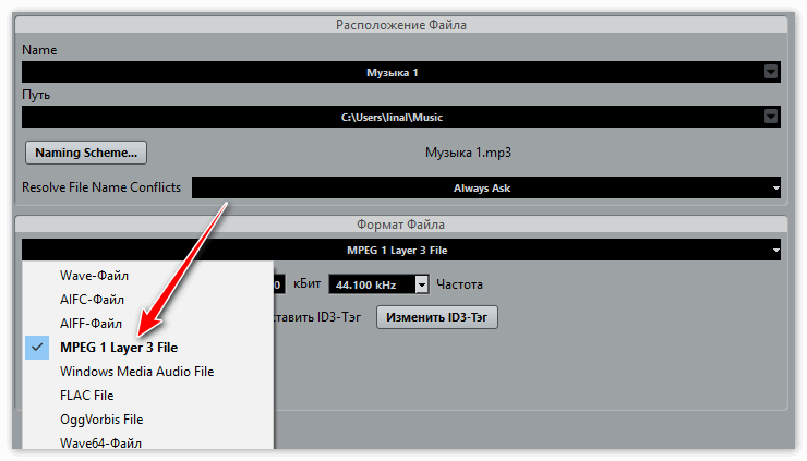 Вкладка MPEG 1 Layer File в окне экспорта проекта Кубейс